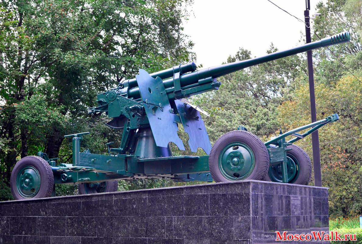 Фотоальбом 238 тяжелой гаубичной артиллерийской бригады