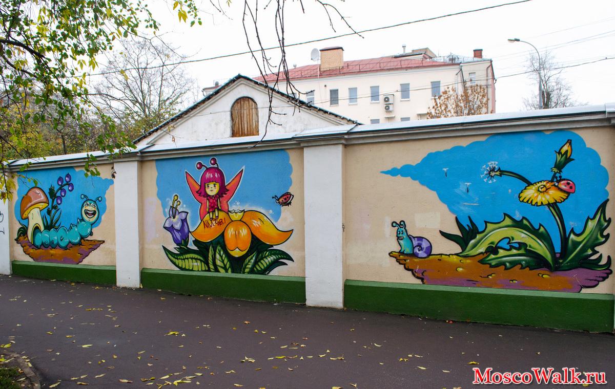 Рисунки детские на заборе своими руками фото
