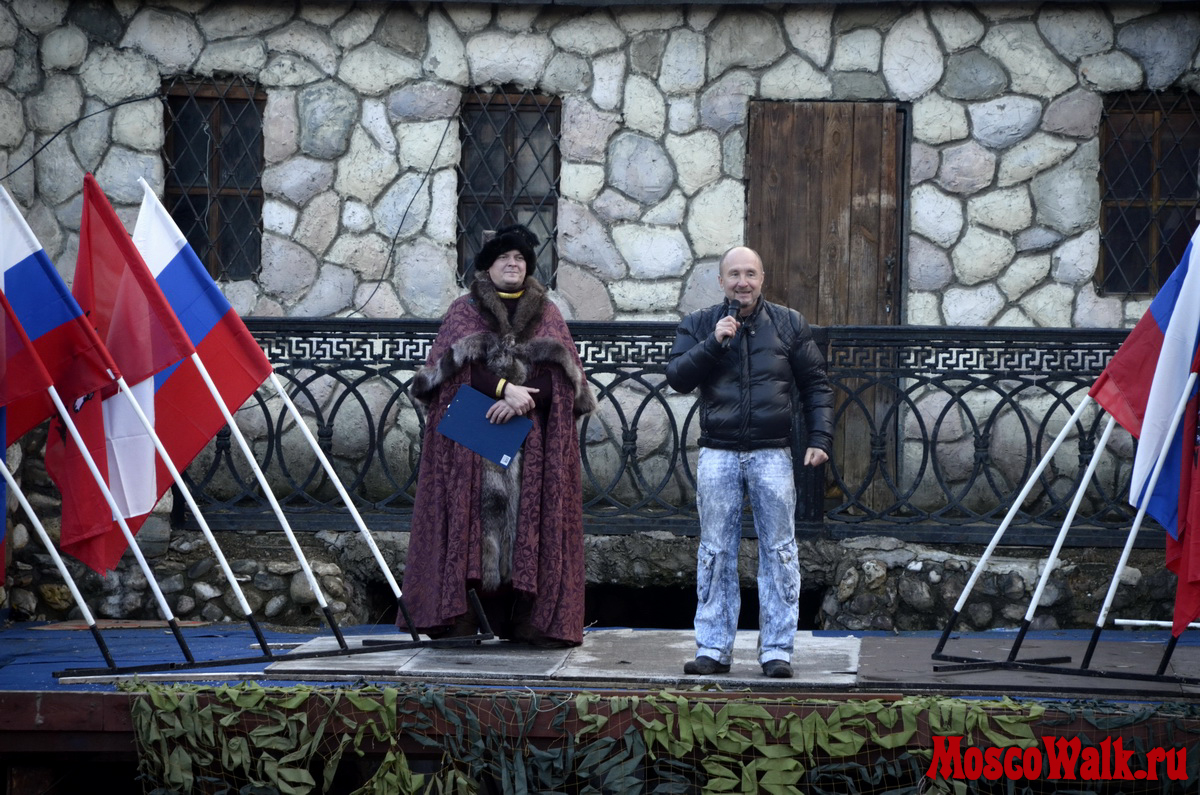 Толпу мужиков на русском языке 5 фотография
