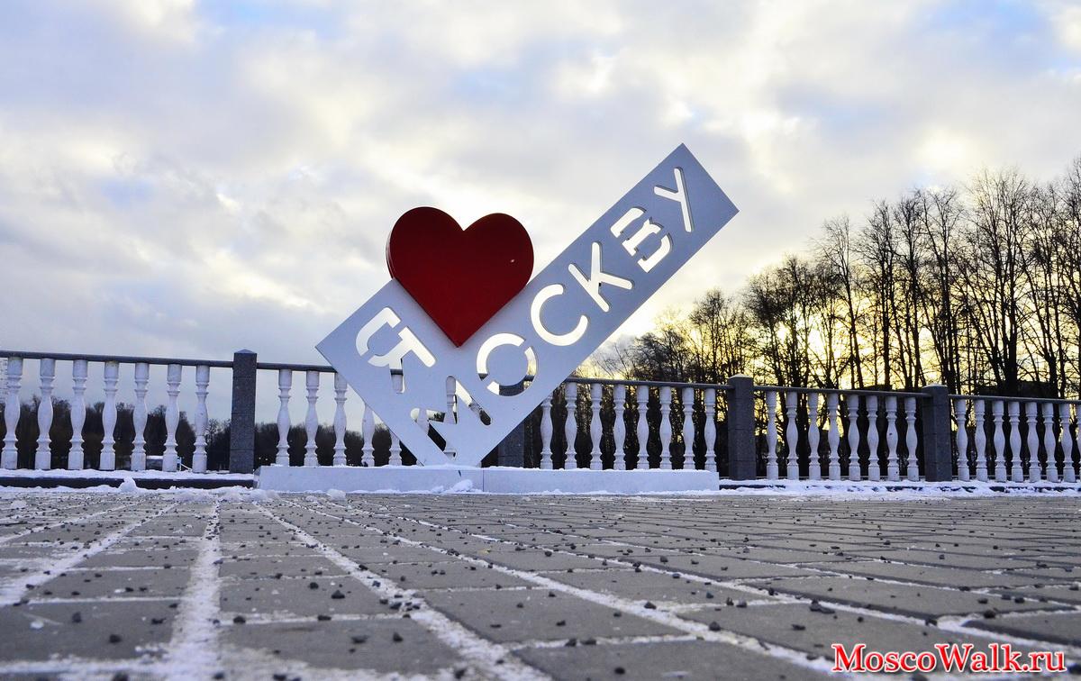 Любите свой город и больше гуляйте по ...: moscowalk.ru/vao/izmailovo/parki/fresh-style.html