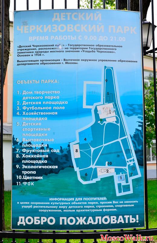 Около стадиона Локомотив по