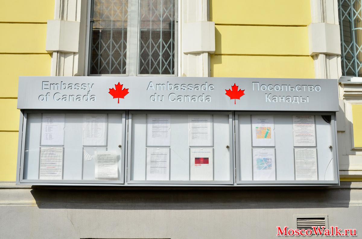 Consolato Diano Marina a Mosca, il sito ufficiale di Visa