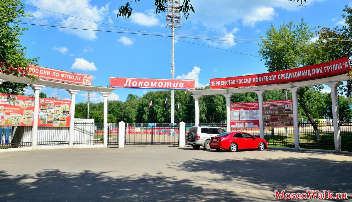7 мая, г дмитров, стадион локомотив автор olga из галереи