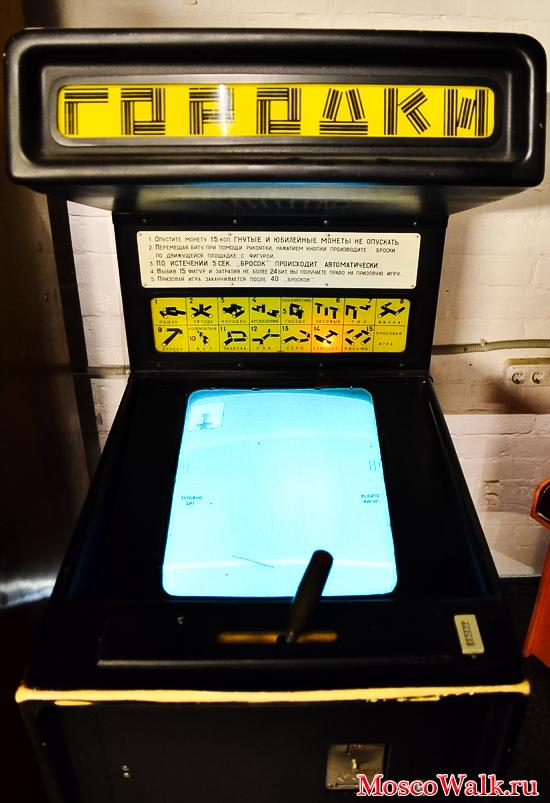 Флеш Игры Игровые Автоматы Клубника