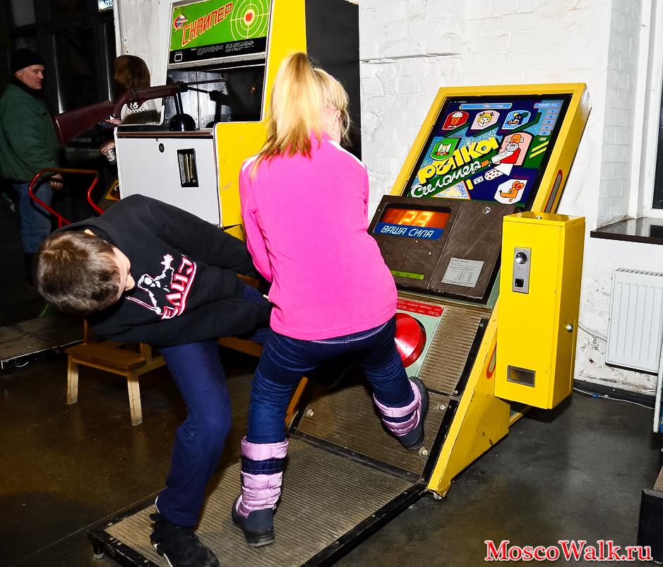 Игровой Автоматы Диамант