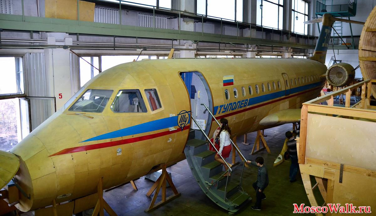 Проекты Минпромторга России в отношении перспективного регионального самолета