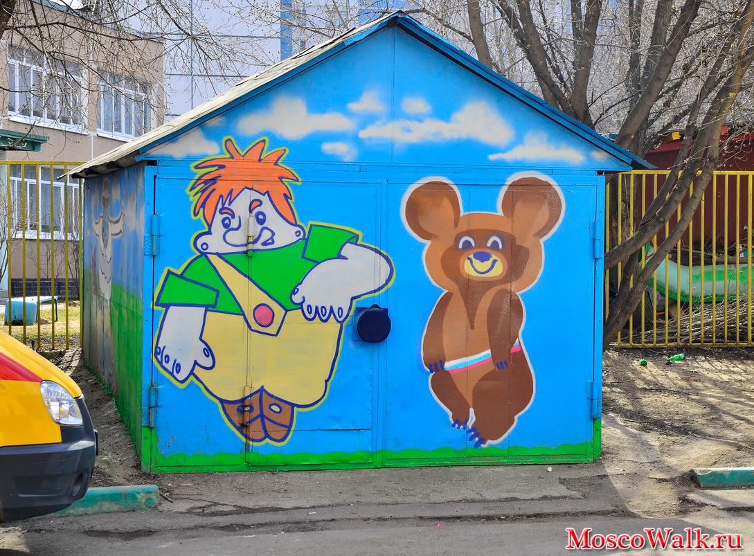 Рисунки на дверях гаража своими руками 95