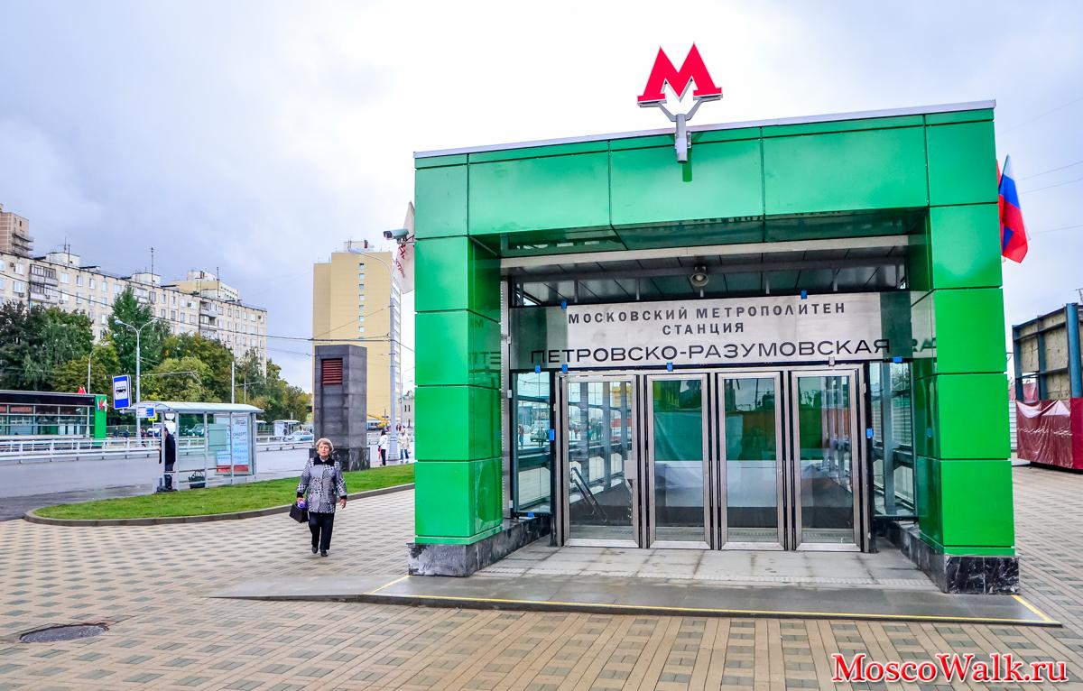 Из москвы до белева ходят прямые автобусы от метро