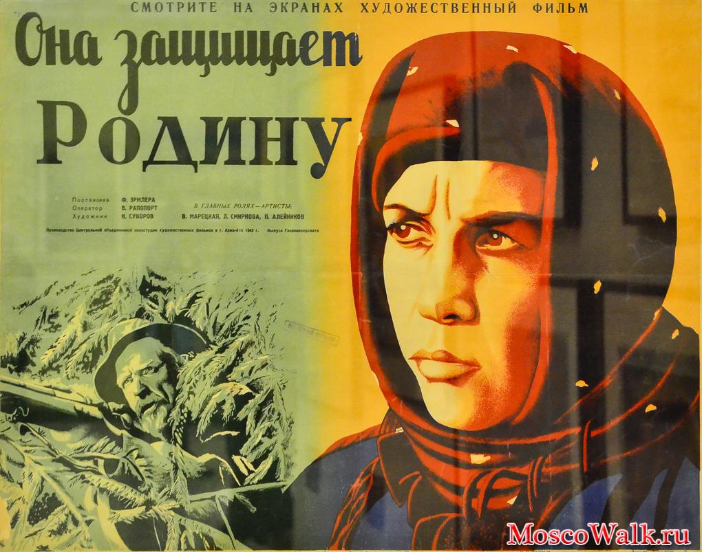«Скачать Фильм   Повесть О Настоящем Человеке» / 2006