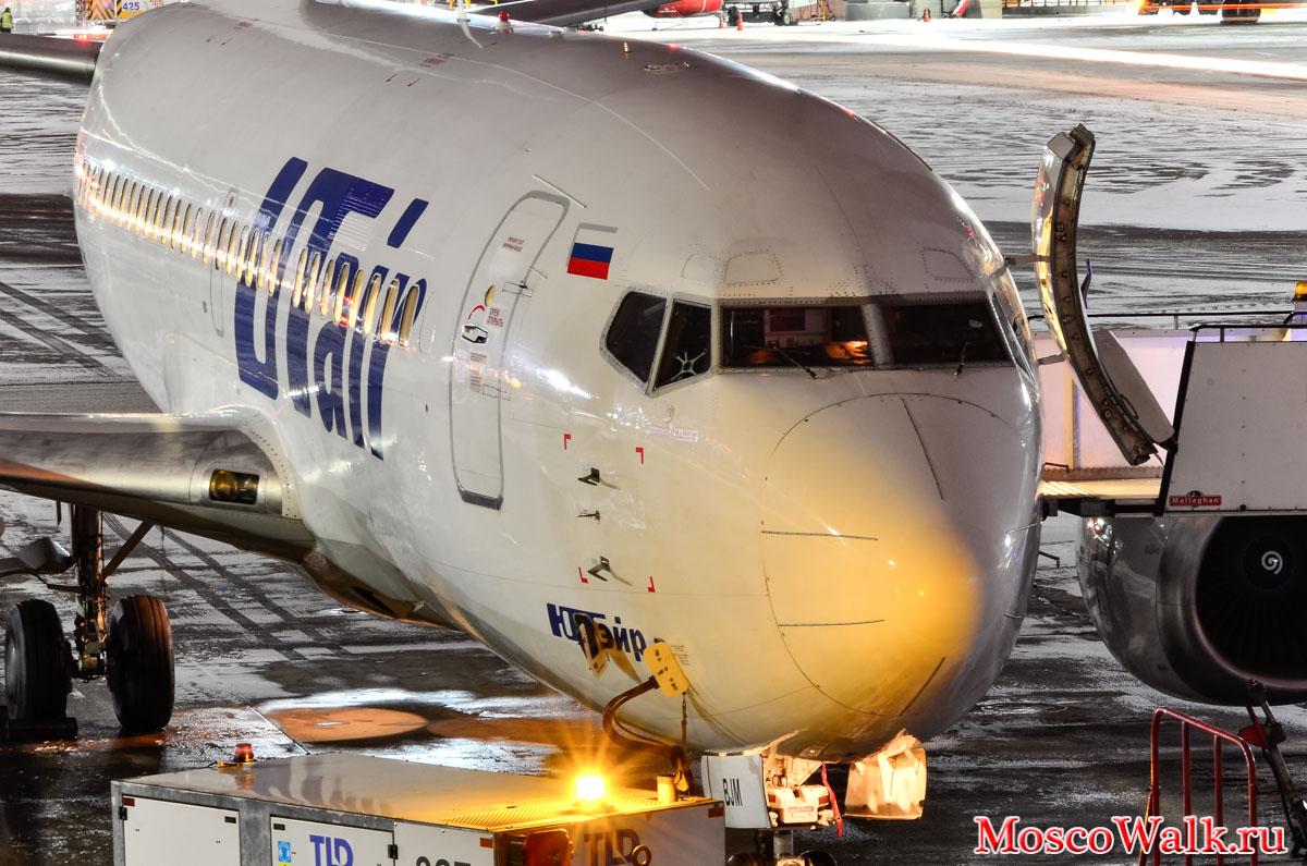 Билетная касса на самолет выхино жулебино резервация билетов на самолет