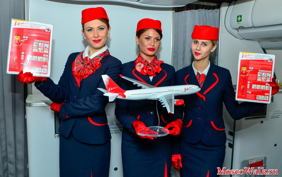 Авиа стюардессы эро