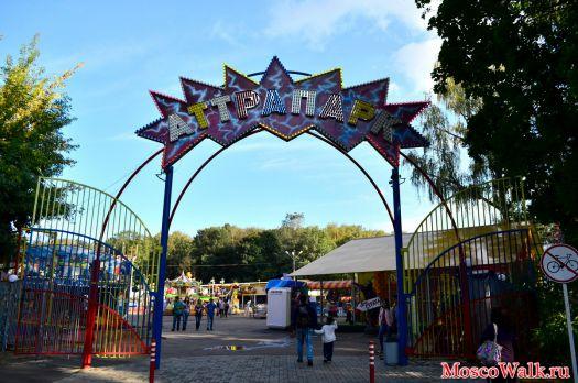 Аттрапарк в Измайловском парке.