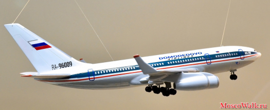 ИЛ-96-300 (RA-96009) DOMODEDOVO Airlines