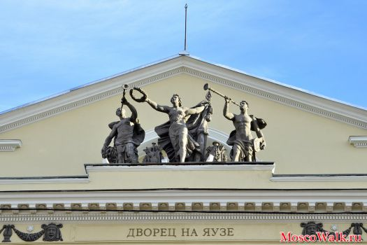"Концертный зал  ""Дворец на Яузе "" ."