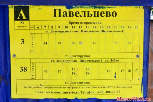 Дмитров расписание нового года