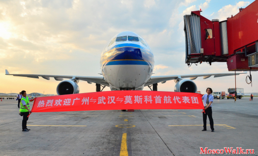 торжественная встреча рейса China Southern Airlines Airbus A330-223