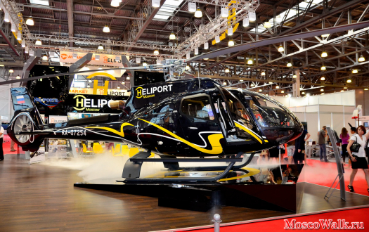 Airbus Helicopters EC130T2