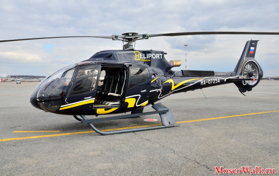 Airbus Helicopters RA-07254