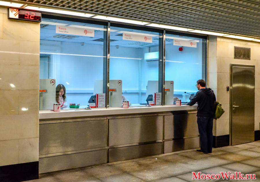 Билетные кассы на станции Бутырская