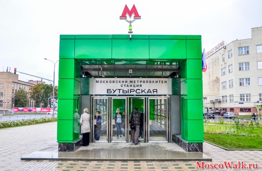 Наземный вестибюль станции Бутырская