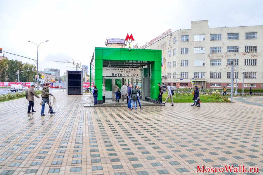 Бутырская площадь перед метро