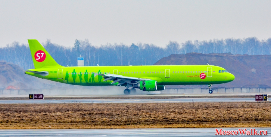 Airbus A321-211 (VQ-BQK) S7 - Siberia Airlines