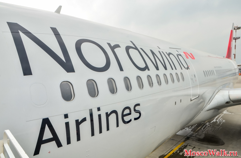 борт Airbus A330 Nordwind