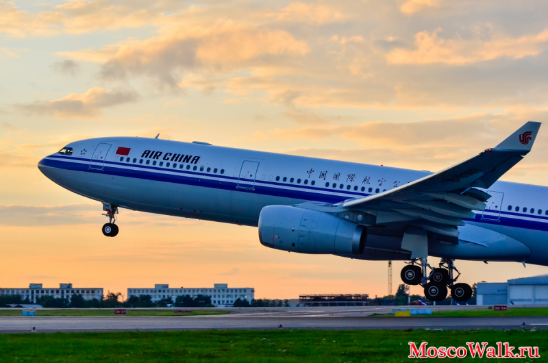 Airbus A-330 Air China