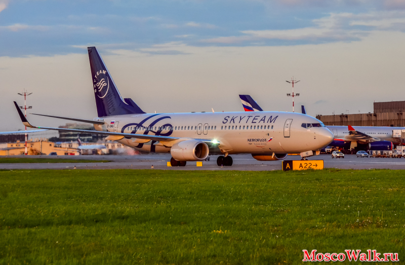 Аэрофлот в ливрее SkyTeam