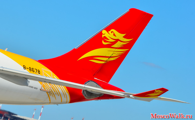 Beijing Capital Airlines (Пекинские столичные авиалинии)