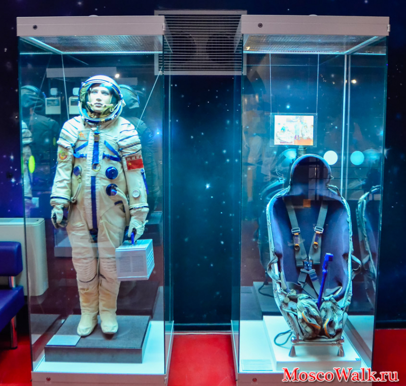 Museum of Cosmonautics at VDNKh