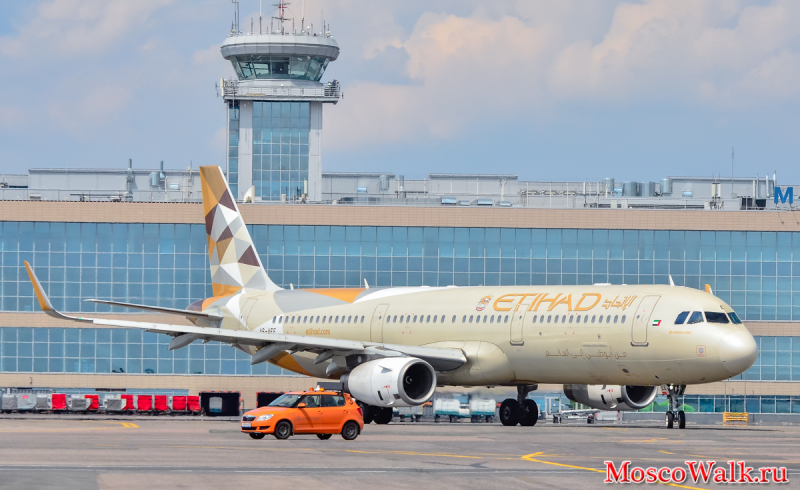 Airbus A321 Etihad Airways