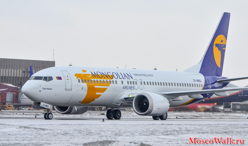 Boeing 737 MAX 8 Mongolian Airlines
