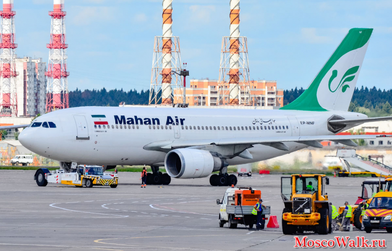 Airbus A310 Mahan Airlines